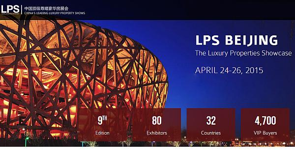LPS-Beijing