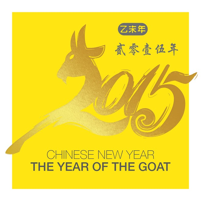 Chinese New Year 2015_Facebook tile