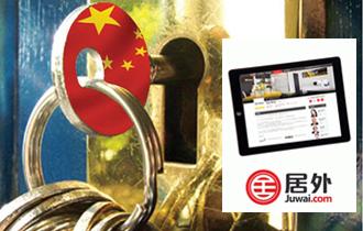 Juwai Property Portal
